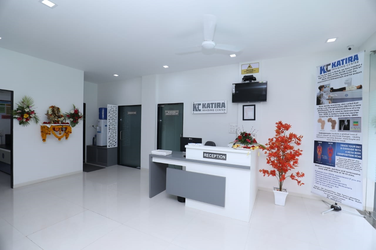 About Katira Imaging Center